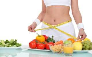Питание для похудения без риска для здоровья