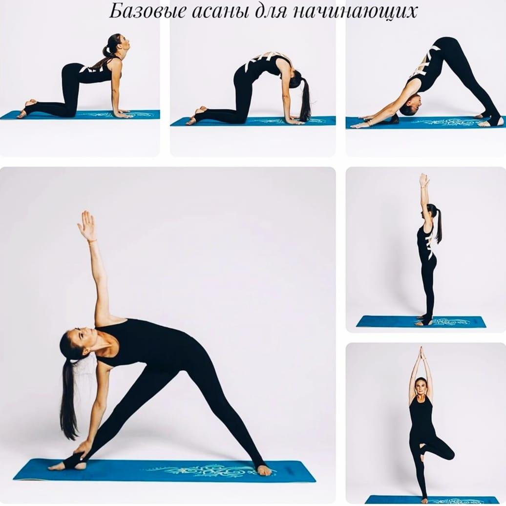 Несложный комплекс йоги