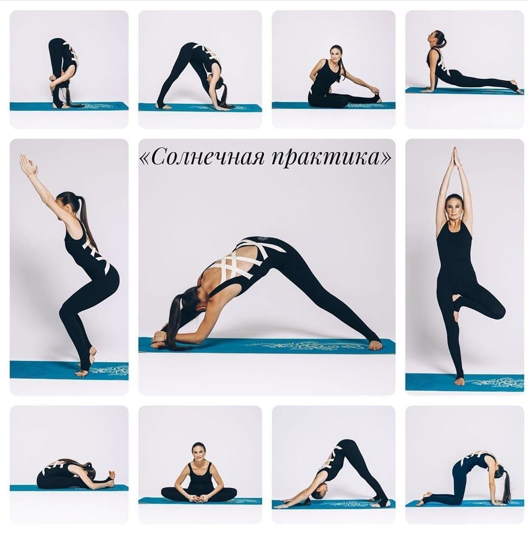 Асаны утренней йоги